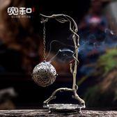 香爐 香爐葡萄花鳥紋銀香囊球盤香檀香爐創意家用茶道禪意擺件