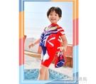 兒童泳衣 兒童浮力泳衣男連身短袖可愛卡通韓國男童寶寶泡溫泉小童游泳裝備 【全館免運】