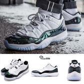 Nike Air Jordan 11 Retro Low Easter 復活節 喬丹 11代 低筒 白 綠 皮革 男鞋 【PUMP306】 528895-145