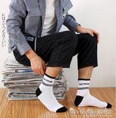 襪子男士中筒襪黑色白系長襪秋季防臭運動吸汗潮流韓版學院風男襪 晴天時尚館