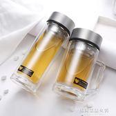 玻璃杯 亞泰玻璃杯雙層加厚水杯高檔商務水晶杯大容量便攜隔熱過濾茶杯子 蘇荷精品女裝