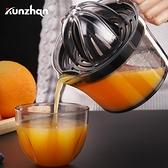 手動榨汁機神器多功能簡易家用水果壓橙子西瓜小型擠檸檬杯便攜式  【夏日新品】