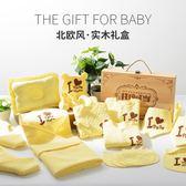 嬰兒衣服純棉新生兒套裝禮盒春夏0-3個月初生剛出生寶寶用品禮物 NMS好再來小屋