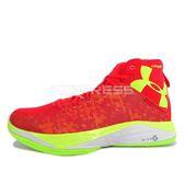 Under Armour UA Fire Shot [1269276-669] 男 籃球鞋 紅 螢黃