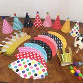可愛派對生日帽慶祝party佈置皇冠頭飾成人兒童紙帽帽子裝飾道具 玩趣3C
