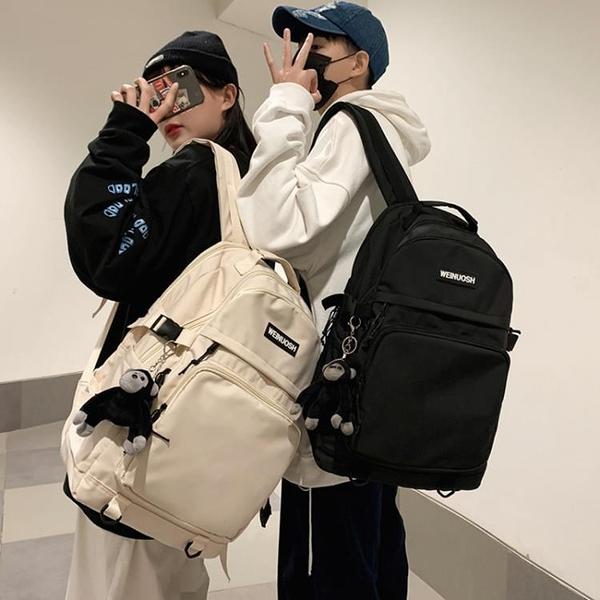 大容量書包女韓版ins風 高中大學生背包初中日系旅行冬季雙肩包男 夢幻小鎮