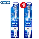 ◤買一送一!超值組合顏色隨機◢ Oral-B 歐樂B (B1 FLASH (B1010*2) ) 多動向雙向震動電池式牙刷