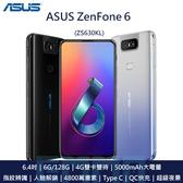 現貨【送側翻皮套】華碩 ASUS ZenFone 6 ZS630KL 6.4吋 6G/128G 5000mAh 4800萬畫素 雙卡 智慧手機