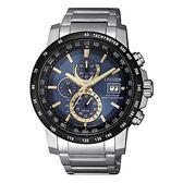 CITIZEN 星辰 GENT'S 睿智品味電波對時光動能時尚腕錶-藍 AT8124-83M