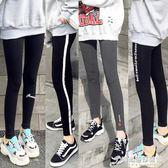 打底褲女外穿薄款休閒褲子顯瘦純棉韓版新款黑色大碼九分秋季