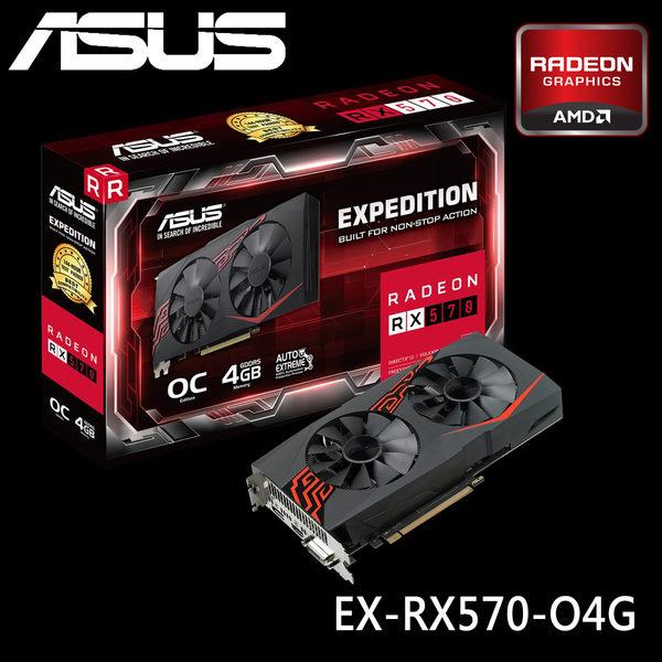 【免運費】ASUS 華碩 EX-RX570-O4G  顯示卡