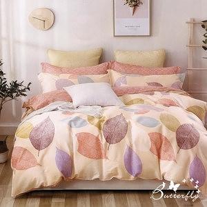 BUTTERFLY-純棉三件式枕套床包組-葉韻(雙人)