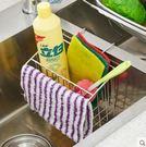 304不銹鋼水槽收納掛籃廚房置物架水龍頭海綿瀝水架隔水籃