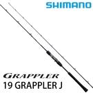 漁拓釣具 SHIMANO 19 GRAP...
