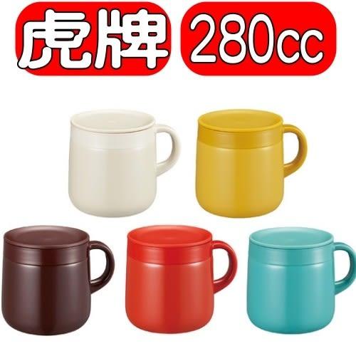 《快速出貨》虎牌【MCI-A028】保溫杯/保溫瓶