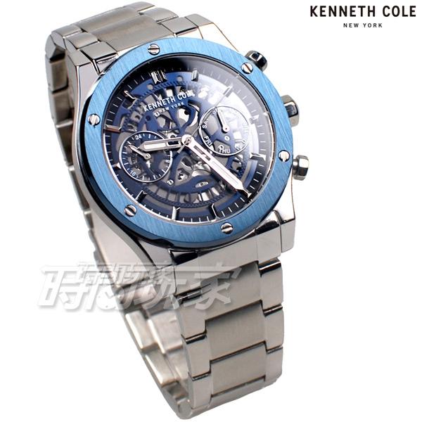 Kenneth Cole 鏤空 雙環 時尚魅力 藍色 不銹鋼 男錶 星期顯示窗 KC51118001