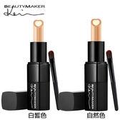 BeautyMaker 杏仁酸無油淨膚遮瑕棒(3.5g) 兩款可選【小三美日】