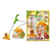 麵包超人 ANPANMAN 吸塵器玩具 生日禮物 家事訓練 (0575) -超級BABY