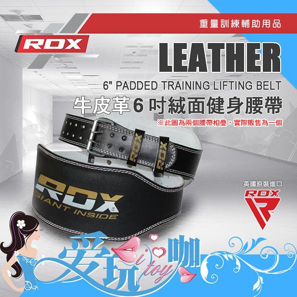 ● S ● 英國 RDX 牛皮革6吋絨面健身腰帶 TRAINING LIFTING BELT 重量訓練/健美專用腰帶  護腰