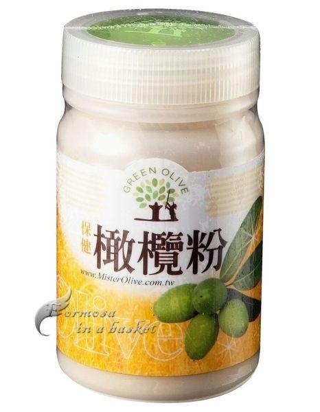 免運(超商取貨)~三罐~保健橄欖粉--- 橄欖先生(富含膳食纖維))