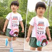 兒童斜挎包男女童公主斜挎包兒童包包