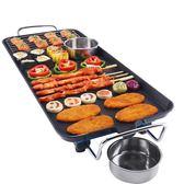 燒烤台灣110v韓國烤盤 24H快速出貨 插電多功能電烤盤 特大號烤盤 6人聚會電磁爐烤盤jj