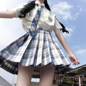 姬鹿川JK制服裙百褶格裙學生短裙【聚可愛】