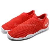 Nike 休閒鞋 Aqua Sock 360 GS PS 紅 白 襪套式 通風鞋面 童鞋 中童鞋 運動鞋【PUMP306】 943758-601