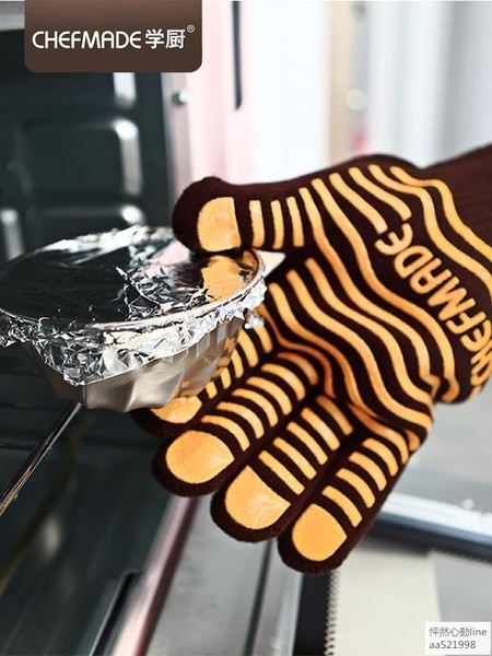 五指耐高溫硅膠防滑防燙加厚烤箱微波爐隔熱手套家用烘焙怦然心動