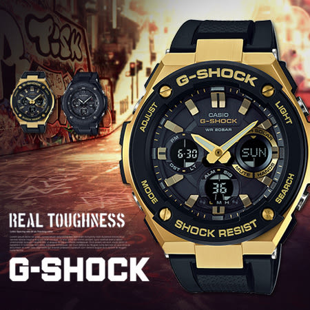 G-SHOCK GST-S100G-1A 雙層強化太陽能手錶 GST-S100G-1ADR 熱賣中!