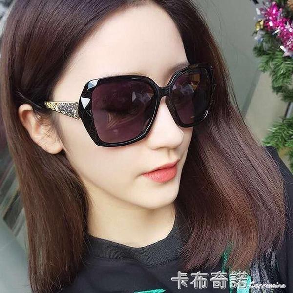 新款女士偏光太陽鏡韓版明星潮眼鏡圓臉大框防紫外線鑲鑚墨鏡 卡布奇諾