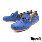 【Marelli】反絨帆船休閒鞋 淺藍(...