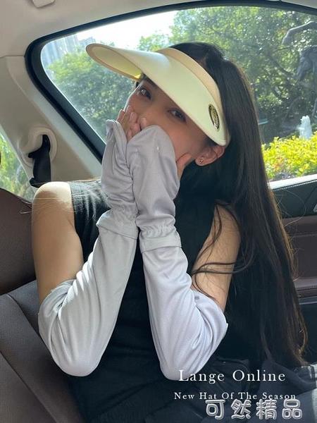 日本大碼冰袖手套女夏季開車防曬袖寬鬆護臂騎行防紫外線冰絲袖套 可然精品