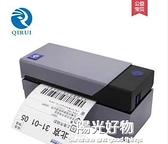 啟銳瑞QR-588G/488BT熱敏不干膠標簽快遞單電子面單打印機二維碼條碼機 NMS陽光好物