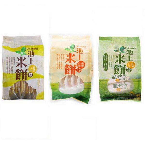 【池上農會】池上農會-椒鹽-紅藜-薑黃 米餅-超取$799免運