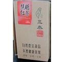 三泰  焦糖紅茶 150g   6盒