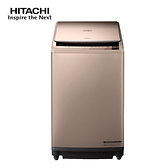 [HITACHI 日立家電]10公斤 直立躍動式洗脫烘變頻洗衣機 香檳金-SFBWD10W