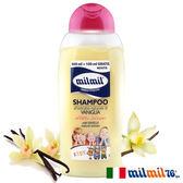 【義大利MILMIL】植粹香草保濕洗髮露(孩童適用)500ml