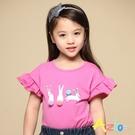 Azio 女童 上衣 三隻兔子印花立體彩色毛球荷葉短袖上衣(紫) Azio Kids 美國派 童裝
