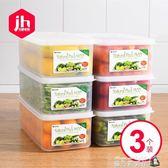 冰箱保鮮盒套裝冷藏收納盒塑料帶蓋小號食品冷凍盒 魔方數碼館igo