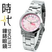 【台南 時代鐘錶 HELLO KITTY】甜美氣質 大方動人時尚腕錶 LK572LWPA 粉紅 29mm