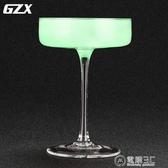 GZX平底雞尾酒杯 無鉛水晶高腳杯 古典香檳杯 馬天尼杯 平調酒杯 雙十二全館免運
