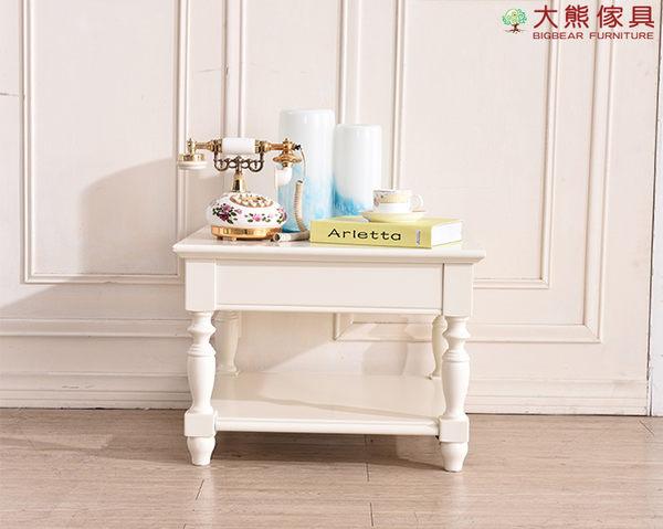 【大熊傢俱】杏之韓 HE602 韓式茶几 矮桌 桌子 方几 正方几 角几 長桌 長方桌 電話几 鄉村田園風