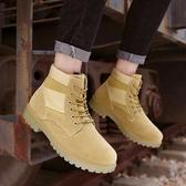 男鞋 馬丁靴男潮百搭秋季高幫男鞋子2018新款中幫英倫風工裝靴大黃短靴 快速出貨