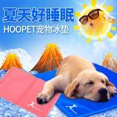 寵物墊子狗狗涼席夏天防水耐咬睡墊金毛大型犬夏季狗窩涼墊貓冰墊