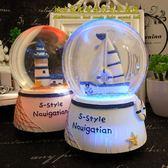 地中海音樂盒八音盒水晶球飄雪花天空之城創意生日禮物男女生女友跨年提前購699享85折