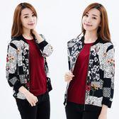 闕蘭絹  舒適透氣100%蠶絲拉鍊外套-6688(方格印花)