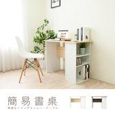 【Hopma】簡易書桌-楓木配白