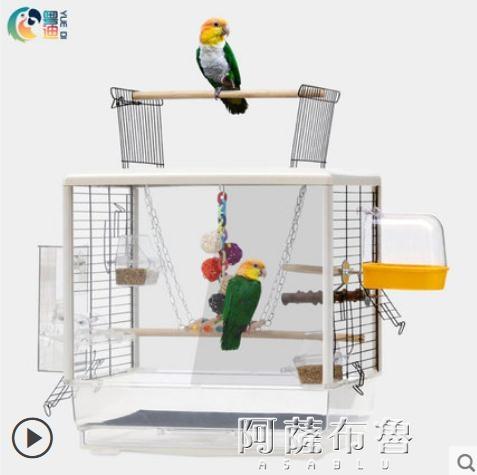 鳥籠 粵迪 鸚鵡鳥籠大型牡丹虎皮凱克鸚鵡籠大號透明觀賞鳥籠子PE17 MKS阿薩布魯