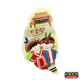 【收藏天地】台灣紀念品*米亞島型冰箱貼-太魯閣 ∕  磁鐵  彩繪 觀光 禮品 辦公小物